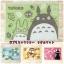 พรมเช็ดเท้า My Neighbor Totoro (สีเขียว) thumbnail 2