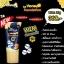 Honey Foundation by B'secret 20 g. W2M กันแดดน้ำผึ้งป่า กันแดดละลายได้ thumbnail 14