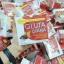 Gluta Diana by Aura กลูต้า ไดอาน่า กลูต้าซอฟท์เจล ดูดซึมง่าย เพื่อผิวสวย thumbnail 3