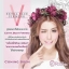 Extra Face Firming by Fairy Fanatic 18 ml. เอ็กซ์ตร้า เฟซ เฟิร์มมิ่ง สเปรย์ลดเหนียง thumbnail 4
