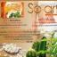 So-ar โซอา ผลิตภัณฑ์ลดน้ำหนัก thumbnail 7