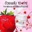 Bella Blink Mask Straw Strawberry Sleeping Mask 20 g. มาส์คสตรอ มาส์คที่รังสรรค์มาเพื่อเป็นที่ 1 thumbnail 7