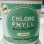 Chlorophyll 200 g. คลอโรฟิลล์ กลิ่นมิ้นต์ ขจัดสารพิษ ร่างกายสดชื่น ผิวพรรณสดใส thumbnail 3