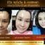 Serum 1 by Wiwa Skincare Expert 15 ml. เซรั่ม วัน ที่สุดของความกระจ่างใส thumbnail 9