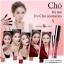 Cho Silky Matte Liquid Lipstick ลิปแมทโช แบรนด์ของเนย โชติกา thumbnail 1