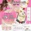 Bikinii Boomz BB Soap 70 g. บิกินี่ บูมส์ บีบี โซพ สบู่นวดหน้าอก thumbnail 7
