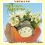 กระถางดอกไม้ My Neighbor Totoro (ลูกนัท) thumbnail 1