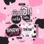 Evaly Snow Milk นมชง ผิวขาว รสสตรอเบอร์รี่ thumbnail 10
