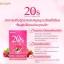 Beautina 20s Colly Plus Collagen Q10 บิวติน่า อาหารผิว สูตร Anti-aging thumbnail 10