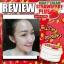 Night Cream Strawberry Plus by Mayziio 10 g. ครีมสตรอเบอร์รี่หน้าสด thumbnail 8