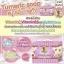 Tumeric Soap 70 g. สบู่ขมิ้น ผิวขาว ผิวขาว ปลอดภัย ด้วยสมุนไพรไทย 100% thumbnail 8