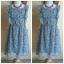 Newlook Mela Loves Floral Dress Size M thumbnail 1