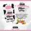 Milk Pearl Plus by Evaly's 50 g. มิลค์ เพิร์ล พลัส โลชั่นนมมุก ผิวนุ่ม ฟูเด้ง thumbnail 9
