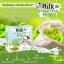 Milk Green Tea Soap 65 g. สบู่น้ำนม ผสมสารสกัดจากชาเขียว thumbnail 8