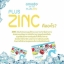 Amado Ka-ne Plus Zinc อมาโด้ กาเน่ กลูต้าเม็ดฟู่ สูตรใหม่ เพิ่ม Zinc thumbnail 9