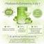 AUNYEONGG COLLAGEN 20,000 mg.,อันยอง คอลลาเจน,อาหารผิวที่ดีที่สุด,โปรฯ สุดคุ้ม กล่องละ 990 บาท thumbnail 22