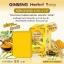 สบู่โสมคุณหญิง 80 g. Ginseng Herbal Soap ผิวขาวเนียน ละเอียด นุ่มนวล thumbnail 3