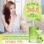 AUNYEONGG COLLAGEN 20,000 mg.,อันยอง คอลลาเจน,อาหารผิวที่ดีที่สุด,โปรฯ สุดคุ้ม กล่องละ 990 บาท thumbnail 23
