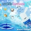 Moshii Liquid Collagen Essence Camu Camu 30 g. โมชิ คอลลาเจน เอสเซนส์ น้ำตบโมชิ thumbnail 15