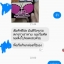 คัพ D สมุนไพรมัดใจผัว by นางเนียน อกฟู รูฟิต กระชับ thumbnail 12