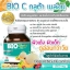Bio Gluta Melon Clear Acne + Oil Control 1,500 mg. ไบโอ กลูต้า เมล่อน ผิวเด็ก หน้าใสไร้สิว thumbnail 7