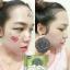 Detox & Anti Acne by Ami Skincare 80 g. สบู่ดีท็อกซ์ thumbnail 13