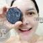 Carbon Soap by Princess Skin Care 100 g. สบู่คาร์บอน สบู่ดำดีท็อกซ์สิว thumbnail 8