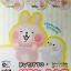 ตุ๊กตาขอบแก้ว Kanahei (พีสึเกะ&อุซากิ) thumbnail 1