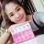 M. Chue Nipple Pink & Lip Tattoo 12 ml. เจลสักหัวนม และริมฝีปากชมพู thumbnail 6