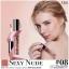 Cho Silky Matte Liquid Lipstick ลิปแมทโช แบรนด์ของเนย โชติกา thumbnail 21