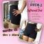 กางเกงลดพุง Infrared Dot by Angel Bra Bra เร่งเบิร์น x2 thumbnail 6