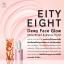 Eity Eight Dewy Face Glow 20 ml. เอตี้ เอธ ดิวอี้ เฟส โกลว์ เบสเบาบาง ให้ผิวเปล่งประกาย สว่างใส thumbnail 4