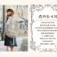 กระเป๋าเป้สะพาย ยี่ห้อ Superlover หญิงญี่ปุ่น มีช่องใส่ note book ได้ค่ะมี 2 สี แดง ครีม (Pre-Order) thumbnail 21
