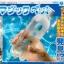 สัตว์เลี้ยงในขวดน้ำ (ปลาหมึกสีแดง) thumbnail 2
