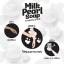 Milk Pearl Soap by Evaly 65 g. สบู่นมมุก ขาวออร่าใน 2 นาที thumbnail 13