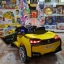 รถแบตเตอรี่ รุ่น LN5880 (ทรง BMW i8 Sport) thumbnail 5