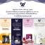 Serum 1 by Wiwa Skincare Expert 15 ml. เซรั่ม วัน ที่สุดของความกระจ่างใส thumbnail 12