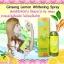 Ginseng Lemon Whitening Spray By Jeezz 60 ml. สเปรย์ฉีดผิวขาว โสมมะนาว thumbnail 5