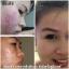 Luminesce Cellular Rejuvenation Serum by Jeunesse 15 ml. ลูมิเนสส์ เซรั่ม ชะลออายุ ย้อนวัยคุณได้จริง thumbnail 9