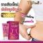 Top Slim TS Slimming Body Cream 30 g. ทอป สลิม ครีมลดสัดส่วน ทาตรงไหน ผอมตรงนั้น thumbnail 4