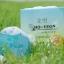 Ho-yeon Majesty Blue Detox Soap 70 g. โฮยอน สบู่บลูดีท็อกซ์ ลดสิว หน้าใส thumbnail 2