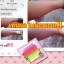 Amma White Soap 60 g. สบู่ตัวขาวโบ๊ะ thumbnail 16