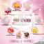 Miss Uaura by Shapelypink มิส ยูออร่า สุดยอดอาหารเสริม 3 in 1 กันแดด วิตามิน บำรุงผิว thumbnail 10