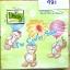 napkin ลายหมีการ์ตูน (รหัสสินค้า NA-971) thumbnail 1