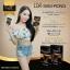 L-Fin by Luk-Sam-Rong แอล-ฟิน ยาลูกสำรอง ควบคุมน้ำหนัก thumbnail 8