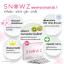 Snowz by Seoul Secret สโนว์ซ กลูต้า ขุมพลังความขาวนิรันดร์ thumbnail 7