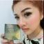 Easily Onyx Soap by Pcare Skin Care 70 g. สบู่โอนิกซ์ สบู่ดีท็อกซ์ผิว ลดสิว ผิวขาวกระจ่างใส thumbnail 9