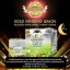 Gold Ginseng Lemon Cream by Jeezz 10 g. ครีมโสมมะนาวทองคำ เพื่อผิวกระจ่างใส ลดริ้วรอย thumbnail 9