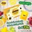 Lemon Collagen เลมอน คอลลาเจน ผิวกระจ่างใส เนียนนุ่ม ชุ่มชื้น thumbnail 1