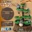 กล่องเพลงนาฬิกา My Neighbor Totoro Karakuri Clock thumbnail 1
